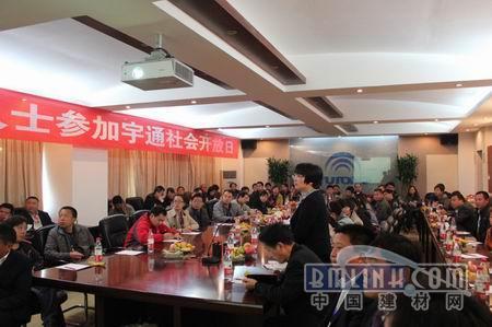 中国建材网新闻图片